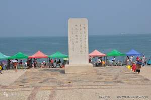 淄博旅游公司到蓬莱长岛汽车二日游