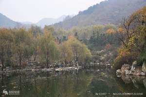 济南市九如山景区