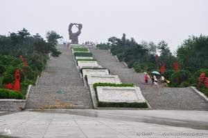 淄博到威海旅游-淄博到威海大乳山、华夏城豪华木屋二日游