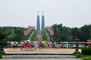 淄博旅行社到威海、大乳山休闲度假两日游