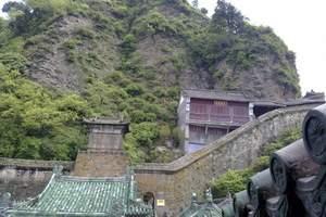 郑州出发到武当山周末二日