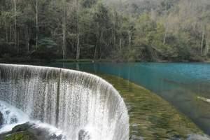 贵州旅游有哪些景点-旅游攻略-黄果树天河潭青岩古镇遵义双卧7