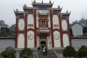 端午节武汉到三峡旅游报价-屈原故里端午文化节2日游