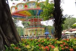 武汉出发长隆主题乐园、巽寮湾海滨温泉单卧单高四日半自助游