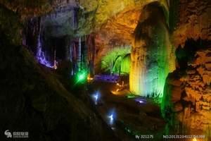 淄博红色旅游线路-淄博到沂水地下画廊、沂蒙山根据地一日游
