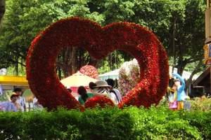 福州出发到上海世博会两天三日游 福州世博会旅游团报价1B