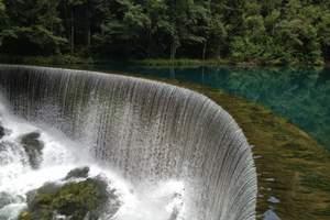 18年贵州旅游 黄果树瀑布、荔波七孔、西江苗寨双飞纯玩6日游