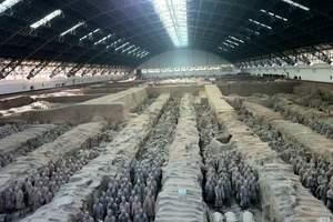 北京去到西安兵马俑旅游路线 华清池延安圣地壶口瀑布双卧六日