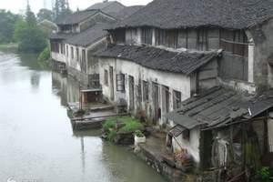 杭州|南昌到杭州西湖宋城、乌镇、西溪 双动三日游