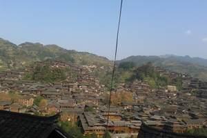 西江苗寨1日游(乡村旅游)