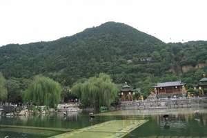 兰州到延安旅游|壶口瀑布|乾陵|法门寺|兵马俑|华清池七日游