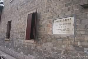 南昌八一起义指挥部旧址
