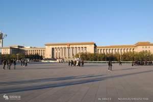 [北京旅游]含天安门、故宫、长城、宜昌直卧铺回六日臻品之旅