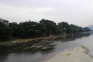 贵州旅游黔东南黎平 、从江  、榕江原生态风情3日游