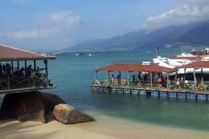 东平宁阳新泰肥城到海南三亚海岛海边双飞五日游 海南旅游多少钱