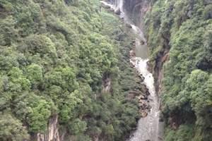 黄果树瀑布、大小七孔、西江千户苗寨双飞五日