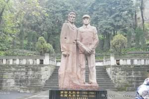 重庆歌乐山