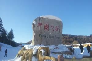 南昌出发到哈尔滨、亚布力滑雪、中国雪乡双飞六日游