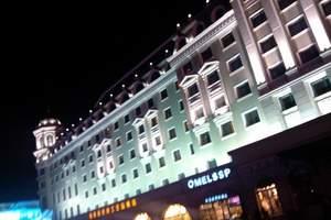 松花江凯莱酒店预订/中央大街5星级酒店/凯莱哈尔滨