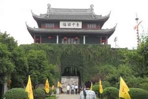 洛阳到华东五市欣赏西湖美景+双水乡双卧七日游