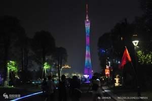 广州周边游 魅力广州一天游 广州旅游必游景点推荐 广州攻略