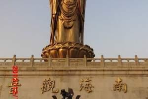 上海到普陀山旅游 佛教圣地 普陀山三日游(大巴往返) XLC