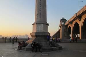 湖北宜昌三峡大坝 荆州古城 高铁周末三天团 湖北三峡旅游价格