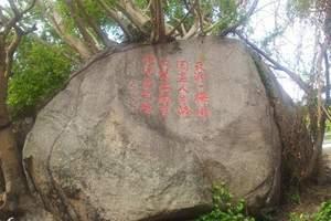 春节过年旅游到海南(博鳌往返)纯海玩家双飞5日游 海南三亚