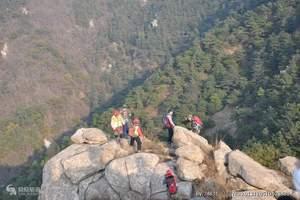 济南出发到沂蒙山天蒙山一日游,悬索桥玻璃桥,纯玩特价啦