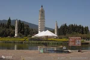 兰州到云南穆斯旅游|大理|丽江|版纳4飞8日游|