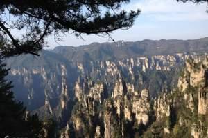 张家界五日可观日出:长沙进出黄龙洞+森林公园+ 天门山+凤凰