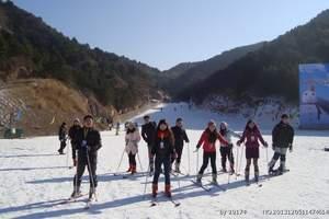 元宝山滑雪场尽情happy