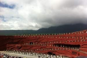 葫芦岛到云南双飞六天 (特价游)葫芦岛风光国际旅行社