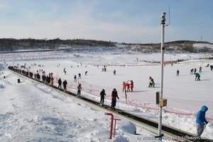 天津蓟县滑雪场有哪些、天津到蓟县滑雪、七里海滑雪直通车一日游
