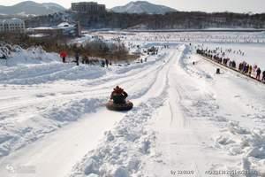 沈阳到铁岭金峰滑雪一日游-铁岭滑雪哪里好-沈阳周边滑雪场团购