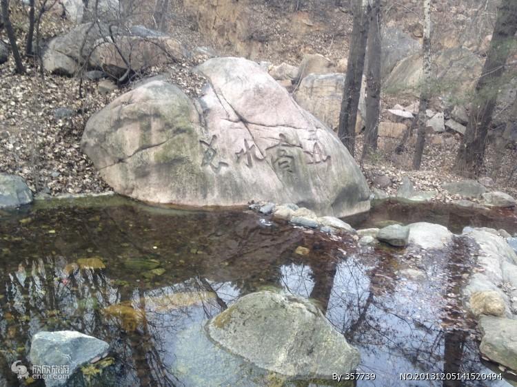 水泉溪图片