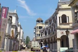 【中青国际旅行社双飞线路】福州到泰国6日游 泰国曼谷旅游