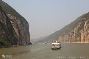 重庆奉节瞿塘峡
