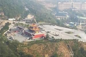 北京到天津盘山双汽二日游