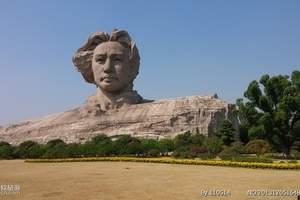 北京到云南专列贵州黄果树瀑布、大理、腾冲、瑞丽、韶山12游