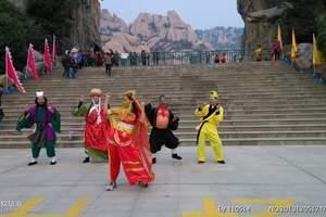 郑州到嵖岈山汽车一日游_嵖岈山在哪儿_嵖岈山好玩吗团队天天发
