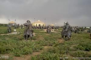 鄂尔多斯周边旅游鄂尔多斯察罕苏力德草原一日游 散客天天发