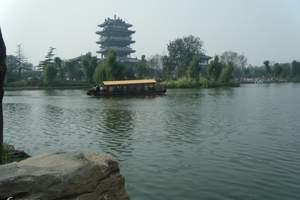邯郸到济南大峡谷、红叶谷、大明湖品质汽车二日游 邯郸到济南玩