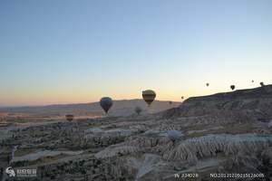 【北京到土耳其全景10日奇觀之旅】內陸雙飛、休驗浪漫熱氣球