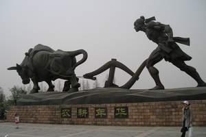 佳海·农耕年华农业风情园