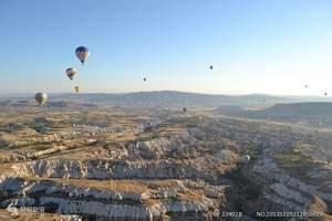 北京到土耳其伊斯坦布尔、卡帕多奇亚热气球、棉花堡10日全景游