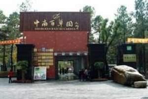 宁波企业学校组团旅游---安吉休闲二日游_安吉组团游