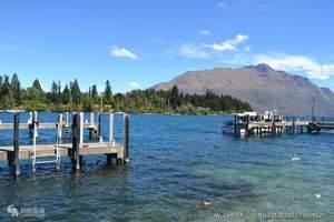 ★保定到新西兰旅游攻略★新西兰南北岛9日_公司团队线路推荐