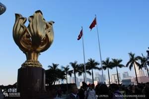 乌鲁木齐出发到香港/澳门纯玩七日(含迪士尼,港自由活动一天)