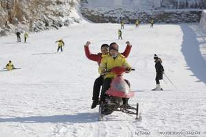 淄博到济南九顶塔滑雪一日游-淄博旅行社滑雪旅游线路到九顶塔